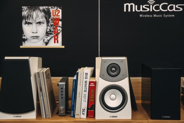 Yamaha-musiccast-multiroom