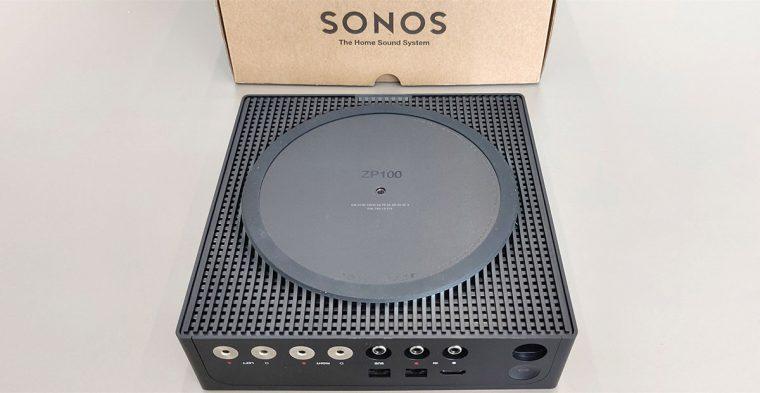 Sonos Amp: vue de dessous